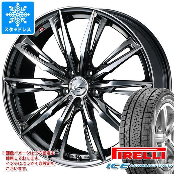 2020年製 スタッドレスタイヤ ピレリ アイスアシンメトリコ 215/50R17 95Q XL & レオニス GX 7.0-17 タイヤホイール4本セット 215/50-17 PIRELLI ICE ASIMMETRICO