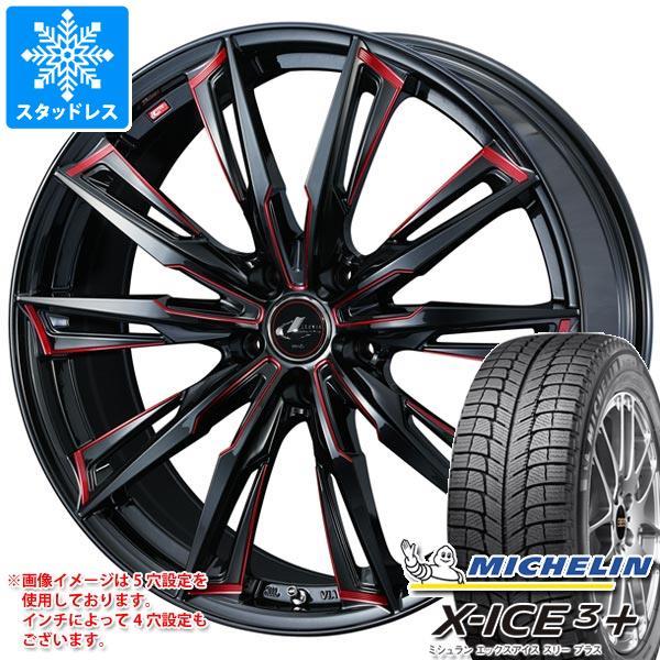 スタッドレスタイヤ ミシュラン エックスアイス3プラス 215/45R17 91H XL & レオニス GX 7.0-17 タイヤホイール4本セット 215/45-17 MICHELIN X-ICE3+