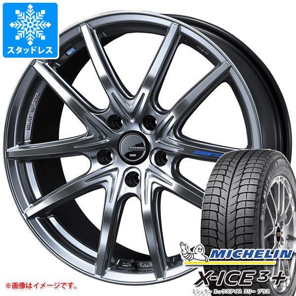 スタッドレスタイヤ ミシュラン エックスアイス3プラス 215/45R17 91H XL & レオニス ナヴィア 01 ネクスト 7.0-17 タイヤホイール4本セット 215/45-17 MICHELIN X-ICE3+
