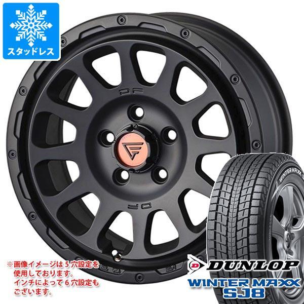 スタッドレスタイヤ ダンロップ ウインターマックス SJ8 265/65R17 112Q & デルタフォース オーバル 8.0-17 タイヤホイール4本セット 265/65-17 DUNLOP WINTER MAXX SJ8