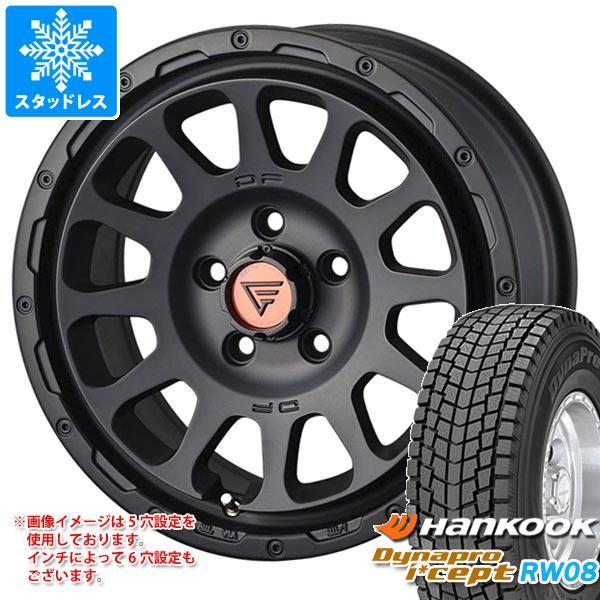 スタッドレスタイヤ ハンコック ダイナプロアイセプト RW08 215/70R16 100Q & デルタフォース オーバル 7.0-16 タイヤホイール4本セット 215/70-16 HANKOOK Dynapro i cept RW08