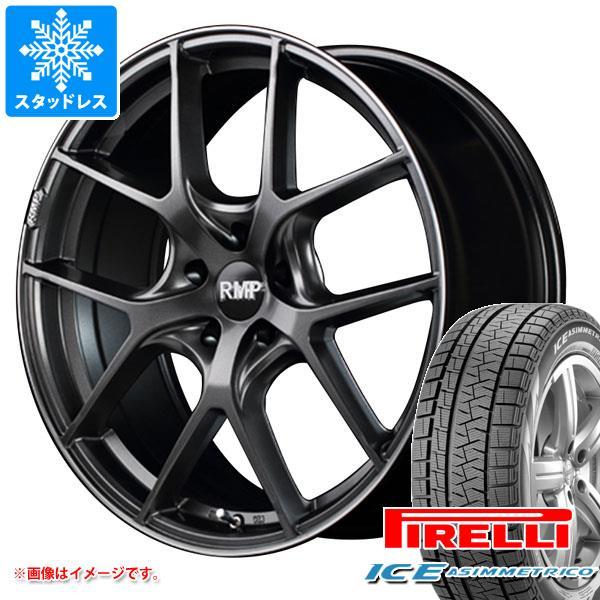 スタッドレスタイヤ ピレリ アイスアシンメトリコ 215/50R17 95Q XL & RMP 025F 7.0-17 タイヤホイール4本セット 215/50-17 PIRELLI ICE ASIMMETRICO