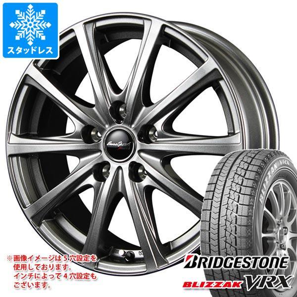 スタッドレスタイヤ ブリヂストン ブリザック VRX 145/80R12 74Q & ユーロスピード V25 4.0-12 タイヤホイール4本セット 145/80-12 BRIDGESTONE BLIZZAK VRX