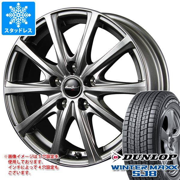 スタッドレスタイヤ ダンロップ ウインターマックス SJ8 225/55R18 98Q & ユーロスピード V25 7.5-18 タイヤホイール4本セット 225/55-18 DUNLOP WINTER MAXX SJ8