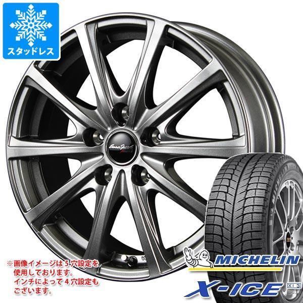 スタッドレスタイヤ ミシュラン エックスアイス XI3 165/70R14 85T XL & ユーロスピード V25 5.5-14 タイヤホイール4本セット 165/70-14 MICHELIN X-ICE XI3