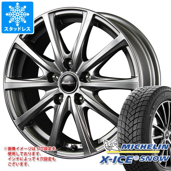 スタッドレスタイヤ ミシュラン エックスアイススノー 185/65R15 92T XL & ユーロスピード V25 タイヤホイール4本セット 185/65-15 MICHELIN X-ICE SNOW
