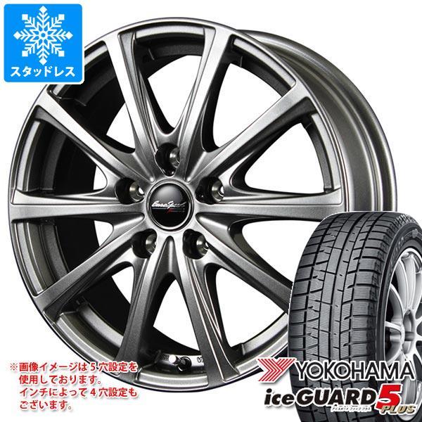スタッドレスタイヤ ヨコハマ アイスガードファイブ プラス iG50 155/80R13 79Q & ユーロスピード V25 5.0-13 タイヤホイール4本セット 155/80-13 YOKOHAMA iceGUARD 5 PLUS iG50