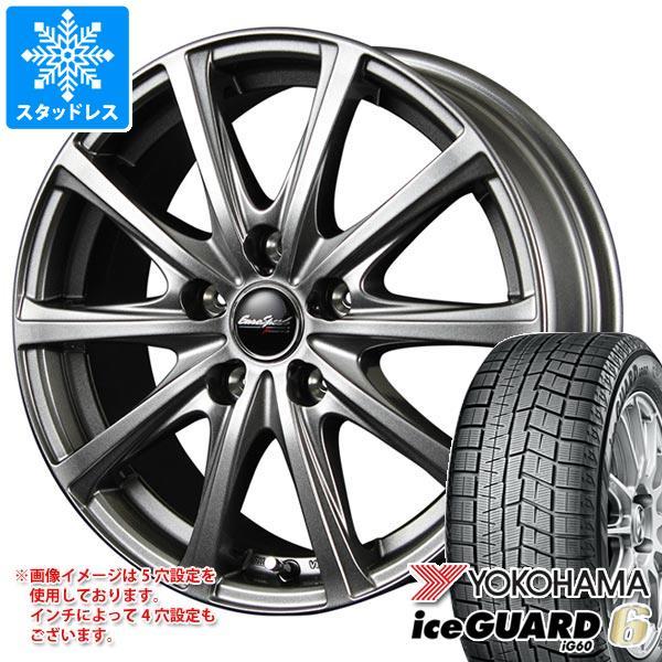 スタッドレスタイヤ ヨコハマ アイスガードシックス iG60 185/55R15 82Q & ユーロスピード V25 5.5-15 タイヤホイール4本セット 185/55-15 YOKOHAMA iceGUARD 6 iG60