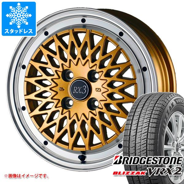 スタッドレスタイヤ ブリヂストン ブリザック VRX2 165/50R15 73Q & ドゥオール フェニーチェ RX3 軽カー専用 5.0-15 タイヤホイール4本セット 165/50-15 BRIDGESTONE BLIZZAK VRX2