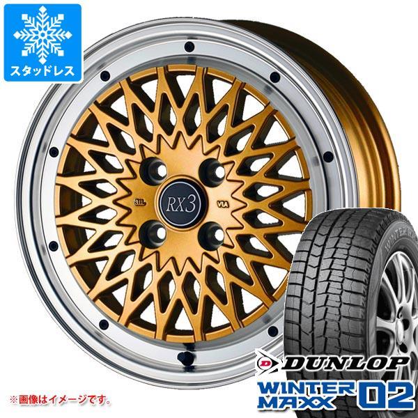 スタッドレスタイヤ ダンロップ ウインターマックス02 WM02 165/55R15 75Q & ドゥオール フェニーチェ RX3 軽カー専用 5.0-15 タイヤホイール4本セット 165/55-15 DUNLOP WINTER MAXX 02 WM02