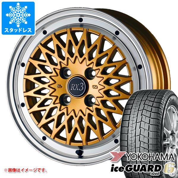 スタッドレスタイヤ ヨコハマ アイスガードシックス iG60 155/65R14 75Q & ドゥオール フェニーチェ RX3 軽カー専用 4.5-14 タイヤホイール4本セット 155/65-14 YOKOHAMA iceGUARD 6 iG60