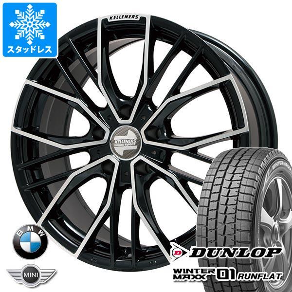 BMW G30/G31 5シリーズ用 スタッドレス ダンロップ ウインターマックス01 DSST WM01 245/40RF19 94Q ランフラット ケレナーズ エルツ BP タイヤホイール4本セット
