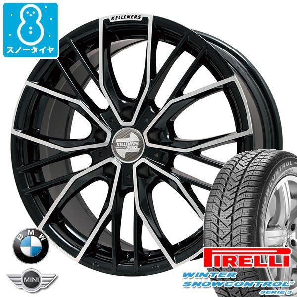 MINI ミニ F55/F56用 スノータイヤ ピレリ ウインター210 スノーコントロール セリエトレ 195/55R16 87H ランフラット ★ BMW承認 ケレナーズ エルツ BP タイヤホイール4本セット