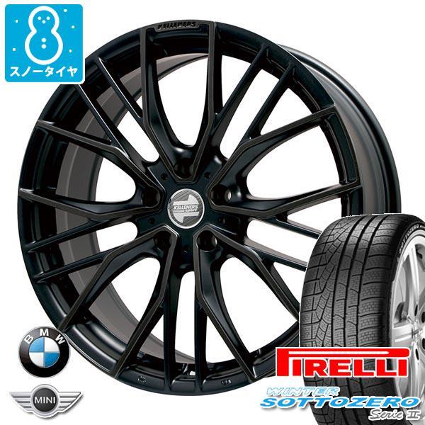 人気特価 BMW ウインター240 G32 6シリーズ用 スノータイヤ ピレリ ウインター240 ソットゼロ BMW承認 セリエデュエ 245 ソットゼロ/45R19 102V XL ランフラット★ BMW承認 ケレナーズ エルツ タイヤホイール4本セット, 3244:6f7682ce --- medsdots.com