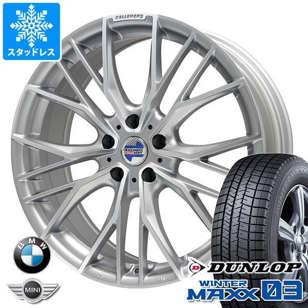 BMW F36 4シリーズ用 スタッドレス ダンロップ ウインターマックス03 WM03 225/50R17 94Q ケレナーズ エルツ タイヤホイール4本セット