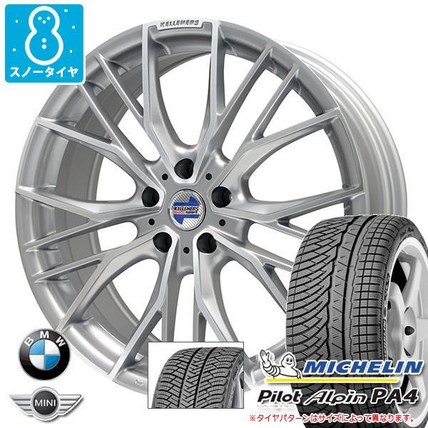 BMW G20 3シリーズ用 スノータイヤ ミシュラン パイロット アルペン PA4 225/45R18 95V XL ランフラット ケレナーズ エルツ SP タイヤホイール4本セット