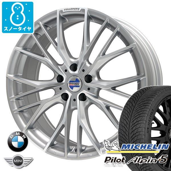 BMW F45/F46 2シリーズ用 スノータイヤ ミシュラン パイロット アルペン5 205/60R16 96H XL ★ BMW承認 ケレナーズ エルツ SP タイヤホイール4本セット