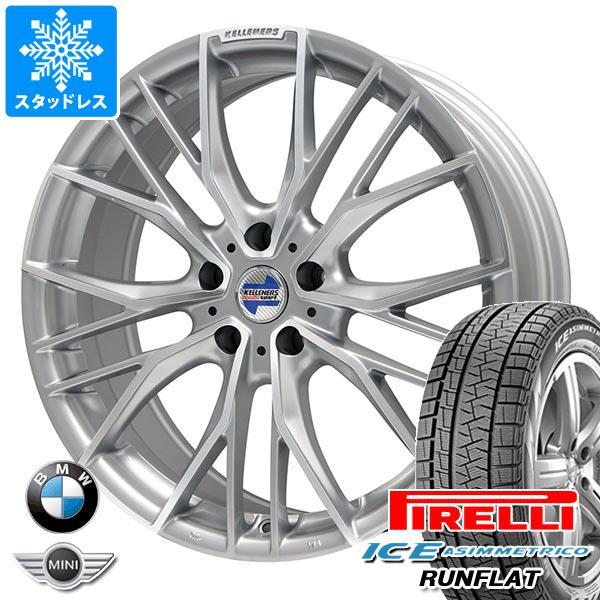 BMW F48 X1用 スタッドレス ピレリ アイスアシンメトリコ ランフラット 225/55R17 97Q ランフラット ケレナーズ エルツ SP タイヤホイール4本セット