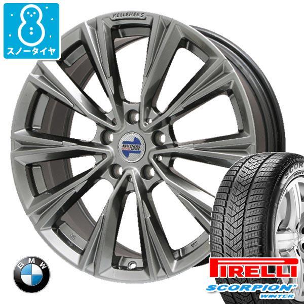 BMW G07 X7用 スノータイヤ ピレリ スコーピオン ウィンター 255/55R20 110V XL ケレナーズ エックスライン タイヤホイール4本セット