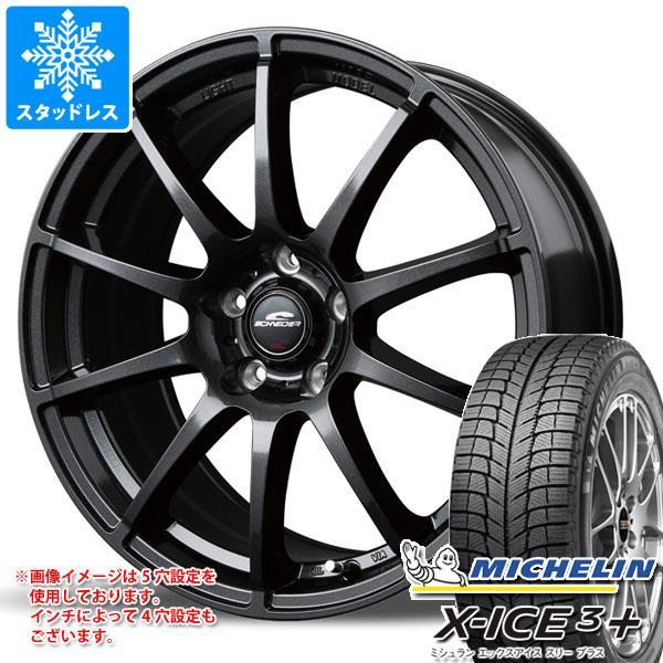 スタッドレスタイヤ ミシュラン エックスアイス3プラス 225/45R18 95H XL & シュナイダー スタッグ 8.0-18 タイヤホイール4本セット 225/45-18 MICHELIN X-ICE3+