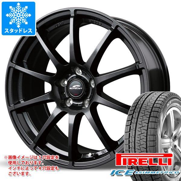 スタッドレスタイヤ ピレリ アイスアシンメトリコ 245/45R18 100Q XL & シュナイダー スタッグ 8.0-18 タイヤホイール4本セット 245/45-18 PIRELLI ICE ASIMMETRICO