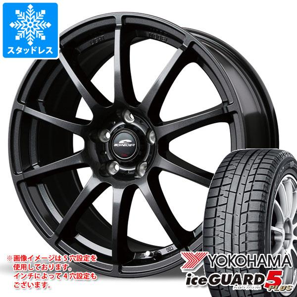 スタッドレスタイヤ ヨコハマ アイスガードファイブ プラス iG50 195/60R16 89Q & シュナイダー スタッグ 6.5-16 タイヤホイール4本セット 195/60-16 YOKOHAMA iceGUARD 5 PLUS iG50