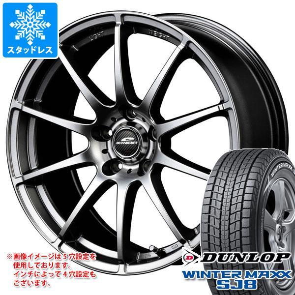 スタッドレスタイヤ ダンロップ ウインターマックス SJ8 215/70R16 100Q & シュナイダー スタッグ 6.5-16 タイヤホイール4本セット 215/70-16 DUNLOP WINTER MAXX SJ8