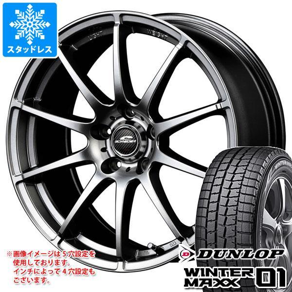 スタッドレスタイヤ ダンロップ ウインターマックス01 WM01 155/70R13 75Q & シュナイダー スタッグ 4.0-13 タイヤホイール4本セット 155/70-13 DUNLOP WINTER MAXX 01 WM01