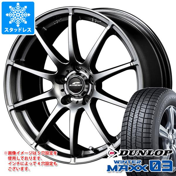 スタッドレスタイヤ ダンロップ ウインターマックス03 WM03 185/60R15 84Q & シュナイダー スタッグ タイヤホイール4本セット 185/60-15 DUNLOP WINTER MAXX 03 WM03