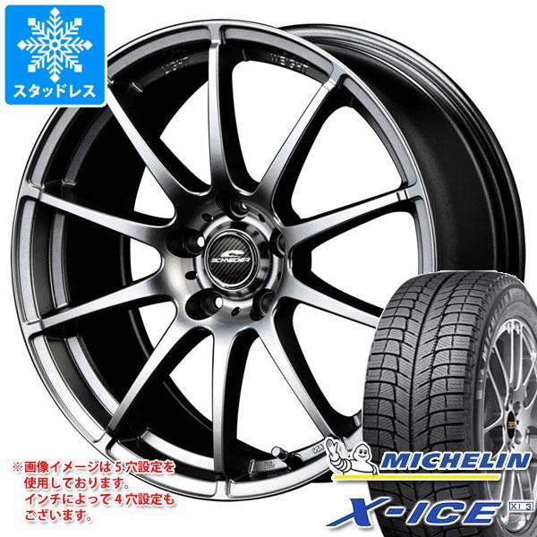 スタッドレスタイヤ ミシュラン エックスアイス XI3 225/50R18 99H XL & シュナイダー スタッグ 7.0-18 タイヤホイール4本セット 225/50-18 MICHELIN X-ICE XI3