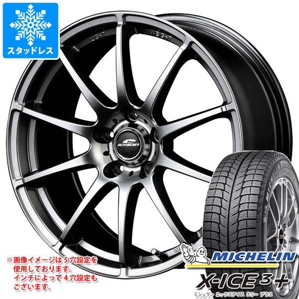 スタッドレスタイヤ ミシュラン エックスアイス3プラス 225/45R17 94H XL & シュナイダー スタッグ 7.0-17 タイヤホイール4本セット 225/45-17 MICHELIN X-ICE3+