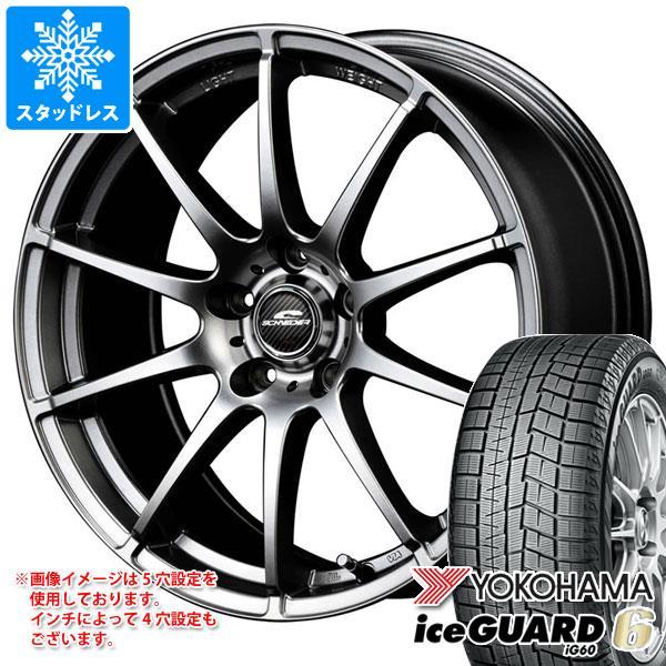 スタッドレスタイヤ ヨコハマ アイスガードシックス iG60 165/55R14 72Q & シュナイダー スタッグ 4.5-14 タイヤホイール4本セット 165/55-14 YOKOHAMA iceGUARD 6 iG60