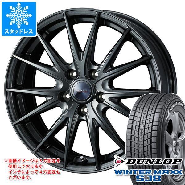 スタッドレスタイヤ ダンロップ ウインターマックス SJ8 235/55R19 101Q & ヴェルヴァ スポルト2 7.5-19 タイヤホイール4本セット 235/55-19 DUNLOP WINTER MAXX SJ8