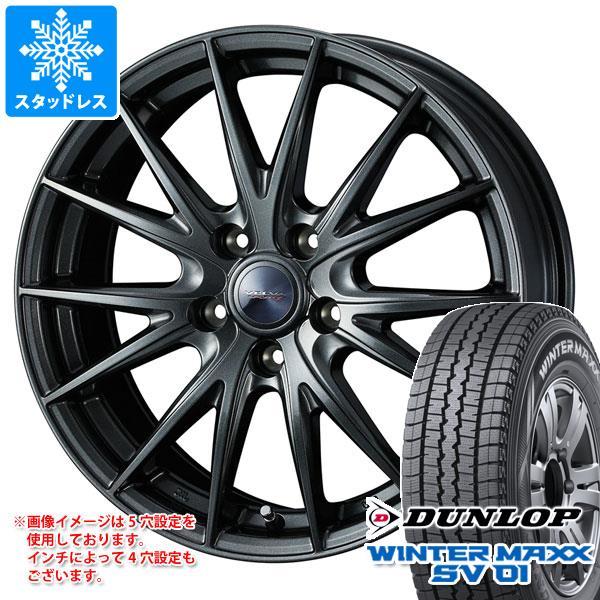 スタッドレスタイヤ ダンロップ ウインターマックス SV01 145R12 6PR (145/80R12 80/78N相当) & ヴェルヴァ スポルト2 4.0-12 タイヤホイール4本セット 145-12 DUNLOP WINTER MAXX SV01