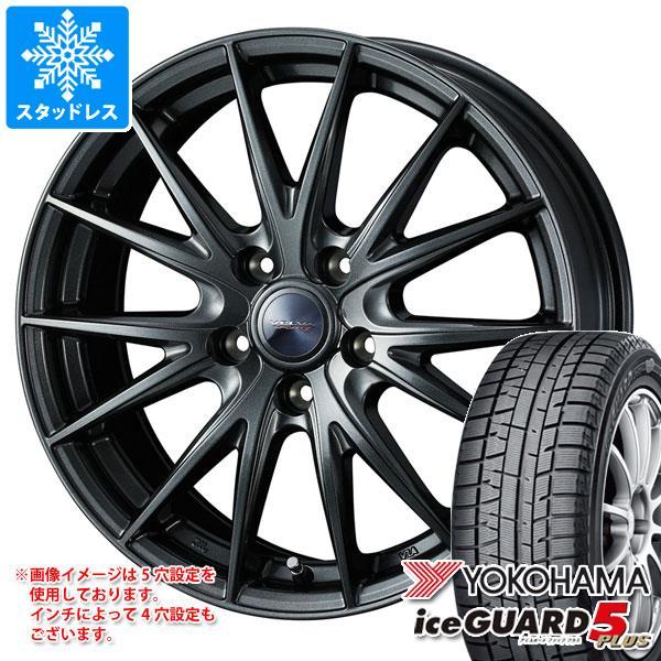 スタッドレスタイヤ ヨコハマ アイスガードファイブ プラス iG50 155/80R13 79Q & ヴェルヴァ スポルト2 5.0-13 タイヤホイール4本セット 155/80-13 YOKOHAMA iceGUARD 5 PLUS iG50