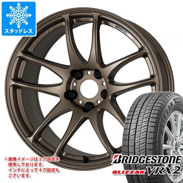 スタッドレスタイヤ ブリヂストン ブリザック VRX2 225/50R18 95Q & ワーク エモーション CR極 7.5-18 タイヤホイール4本セット 225/50-18 BRIDGESTONE BLIZZAK VRX2