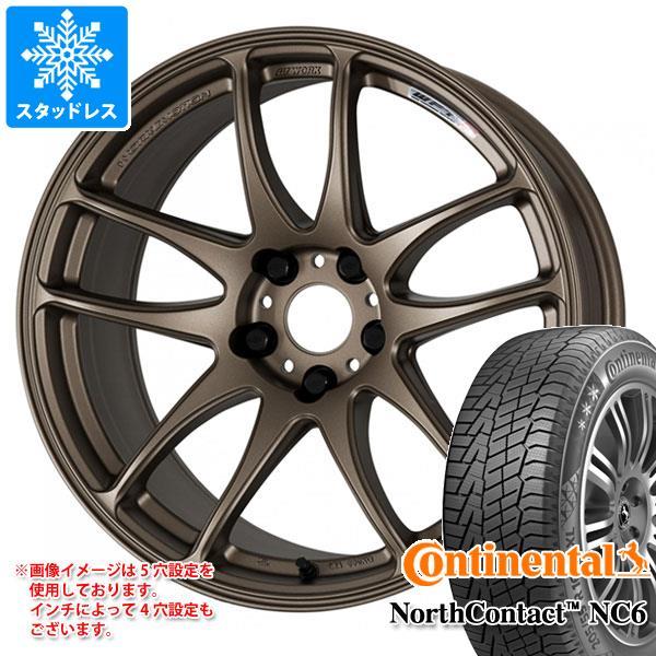 スタッドレスタイヤ コンチネンタル ノースコンタクト NC6 215/50R17 95T XL & エモーション CR極 7.0-17 タイヤホイール4本セット 215/50-17 CONTINENTAL NorthContact NC6