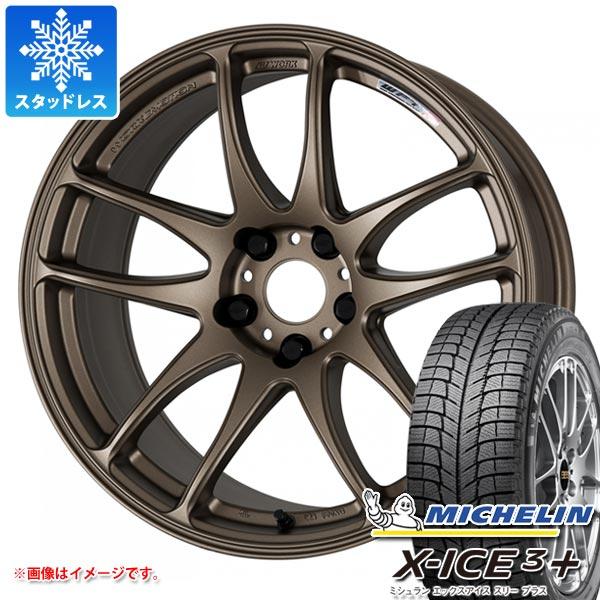 スタッドレスタイヤ ミシュラン エックスアイス3プラス 215/60R17 96T & エモーション CR極 7.0-17 タイヤホイール4本セット 215/60-17 MICHELIN X-ICE3+