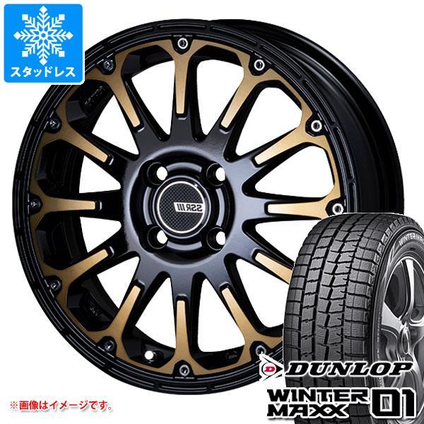 スタッドレスタイヤ ダンロップ ウインターマックス01 WM01 165/60R15 77Q & SSR ディバイド FT 5.0-15 タイヤホイール4本セット 165/60-15 DUNLOP WINTER MAXX 01 WM01