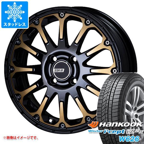 スタッドレスタイヤ ハンコック ウィンターアイセプト IZ2エース W626 165/60R15 77T & SSR ディバイド FT 5.0-15 タイヤホイール4本セット 165/60-15 HANKOOK Winter i cept IZ2A W626