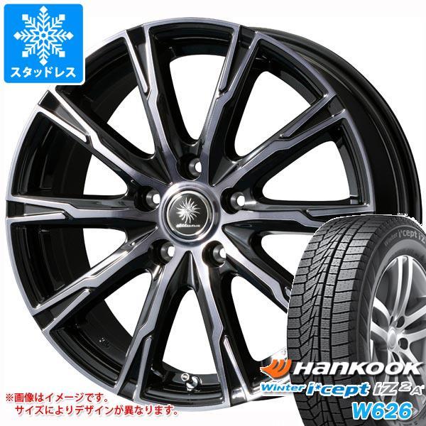 6.5-16 スタッドレスタイヤ タイヤホイール4本セット ハンコック ウィンターアイセプト 96T i W626 XL 205/60-16 DX10 & IZ2エース cept IZ2A 205/60R16 Winter W626 ディルーチェ HANKOOK