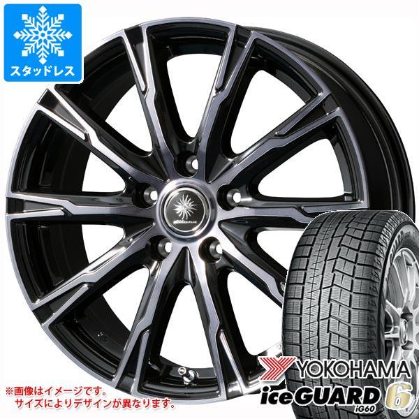 スタッドレスタイヤ ヨコハマ アイスガードシックス iG60 185/70R14 88Q & ディルーチェ DX10 5.5-14 タイヤホイール4本セット 185/70-14 YOKOHAMA iceGUARD 6 iG60