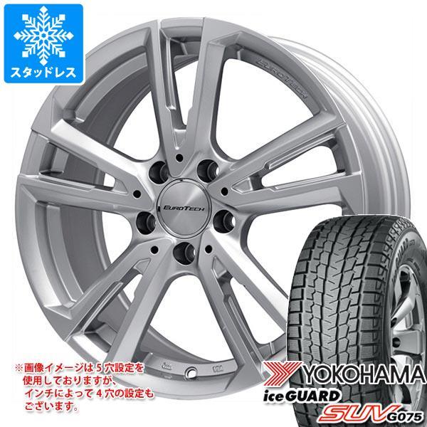 アウディ A7 F2系用 スタッドレス ヨコハマ アイスガード SUV G075 225/55R18 98Q ユーロテック ガヤ ソリ SL タイヤホイール4本セット