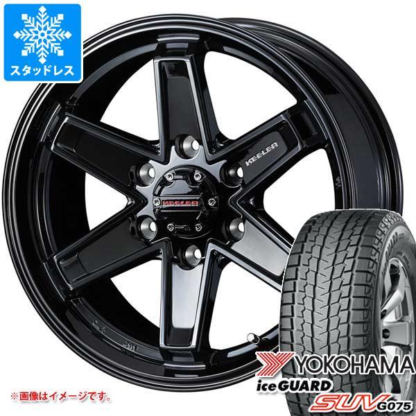 スタッドレスタイヤ ヨコハマ アイスガード SUV G075 265/70R17 115Q & キーラー タクティクス 8.0-17 タイヤホイール4本セット 265/70-17 YOKOHAMA iceGUARD SUV G075