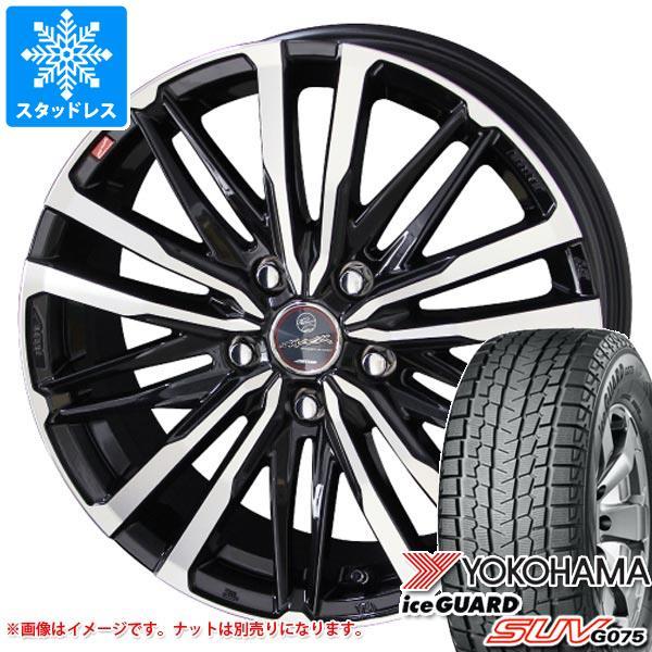 2020年製 スタッドレスタイヤ ヨコハマ アイスガード SUV G075 215/70R16 100Q & スマック クレスト 6.5-16 タイヤホイール4本セット 215/70-16 YOKOHAMA iceGUARD SUV G075