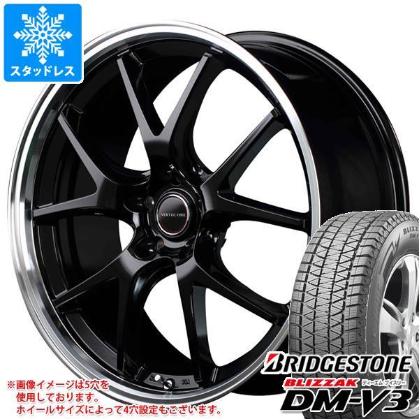 スタッドレスタイヤ ブリヂストン ブリザック DM-V3 235/65R17 108Q XL & ヴァーテックワン エグゼ5 7.0-17 タイヤホイール4本セット 235/65-17 BRIDGESTONE BLIZZAK DM-V3