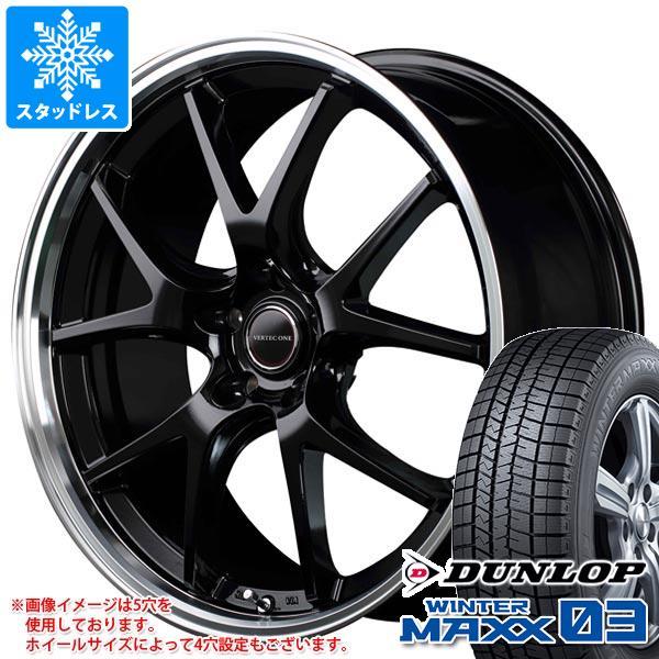 スタッドレスタイヤ ダンロップ ウインターマックス03 WM03 185/55R16 83Q & ヴァーテックワン エグゼ5 6.0-16 タイヤホイール4本セット 185/55-16 DUNLOP WINTER MAXX 03 WM03