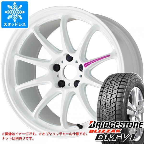 スタッドレスタイヤ ブリヂストン ブリザック DM-V1 215/60R17 96Q & ワーク エモーション ZR10 7.0-17 タイヤホイール4本セット 215/60-17 BRIDGESTONE BLIZZAK DM-V1
