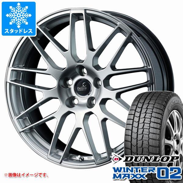 RX専用 スタッドレス ダンロップ ウインターマックス02 WM02 235/65R18 106Q デルモア LC.S タイヤホイール4本セット