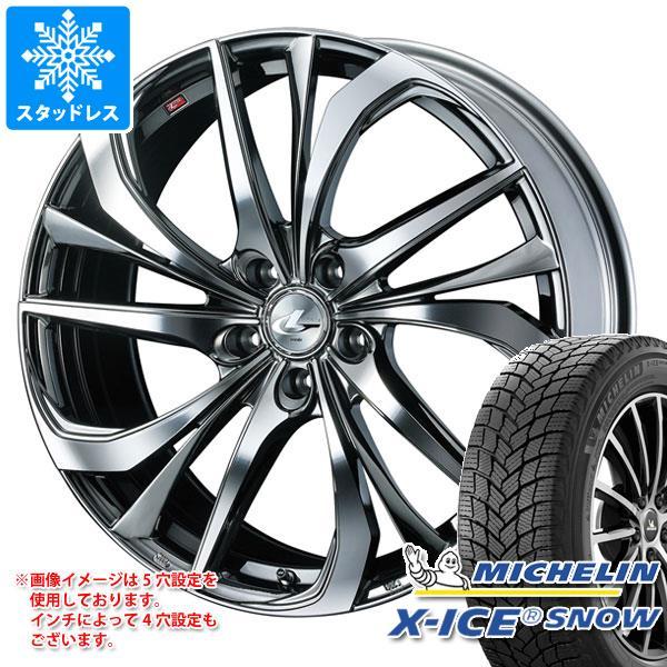 スタッドレスタイヤ ミシュラン エックスアイススノー 215/50R17 95H XL & レオニス TE 7.0-17 タイヤホイール4本セット 215/50-17 MICHELIN X-ICE SNOW